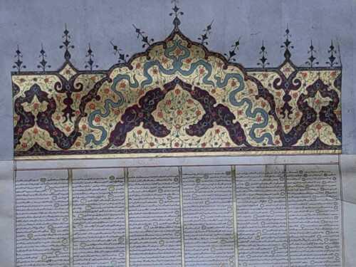 Antique islamic HANDWRITTEN quran scroll on vellum in Nastliq script 19th C