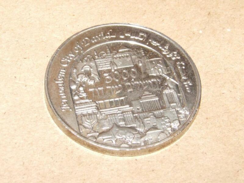 ISRAEL 1995 Silver Coin Jerusalem City of David 3000 Years Souvenir 26.3 gr 1.5""