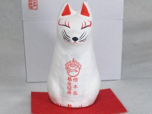 Amulet of ShinodanoMori Kuzunoha Inari Shrine in Japan /Papier fox/ABE no Seimei