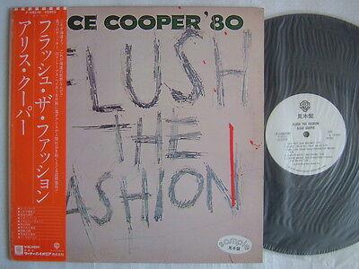 PROMO WHITE LABEL / ALICE COOPER FLUSH THE FASHION / WITH OBI