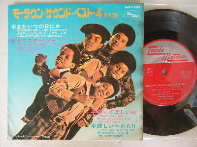 THE JACKSON 5 COVER / MOTOWN SOUND BEST 4 / 7INCH EP