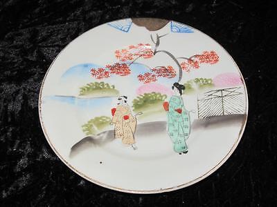 Striking Japanese Porcelain SIDE PLATE Oriental Ladies & Gilded Highlighting Porcelain Side Plate
