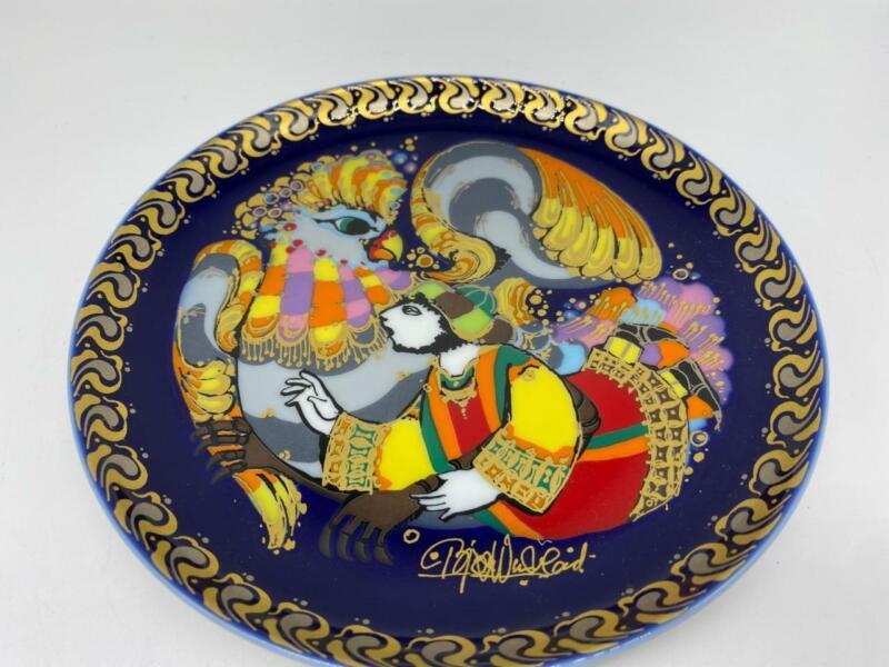 Bjorn Wiinblad Denmark Rosenthal Studio Line Plate #3  Sindbad Sailor EUC