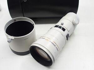 Minolta AF 4,0 / 300 mm High Speed AF APO Objektiv für Minolta AF / SONY