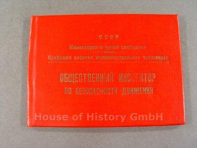 103013, unbekannter Mitgliedsausweis 1980, Ausweis, Russland, CCCP, UDSSR