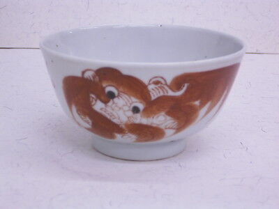 Japanese Rice Bowl: Mythical Beast: Monkey? Dragon? Japan um 1900: Hand Painted