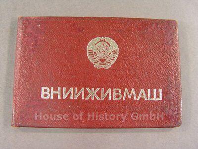103015, unbekannter Mitgliedsausweis einer Frau 1983, Russland, UDSSR, CCCP