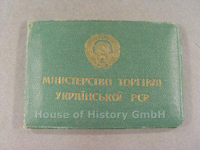 103009, unbekannter Mitgliedsausweis einer Frau 1956/1957, Russland, UDSSR, CCCP