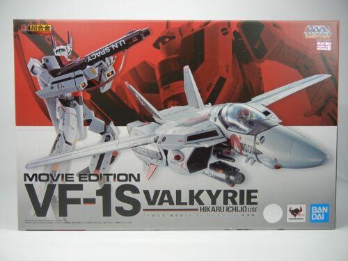 Robotech Macross DX Chogokin VF-1S Valkyrie Hikaru Ichijo use 1:48 Movie Edition