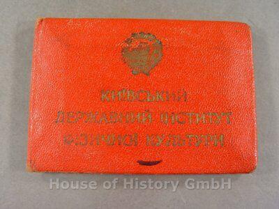103020, Dienstausweis eines Sportlehrers der Hochschule für Sport in Kiew 1992