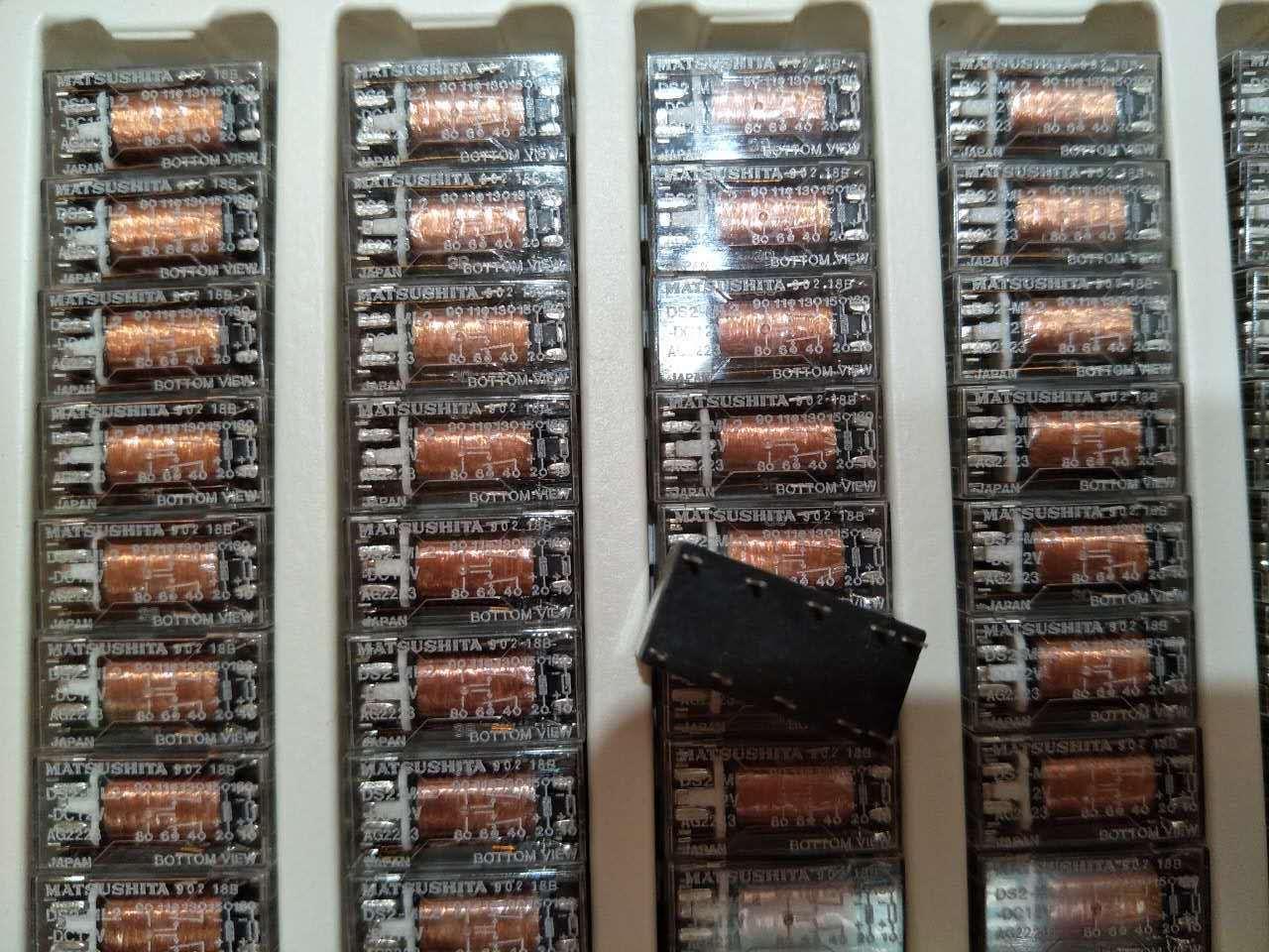 M4-12H Signal Relay 2A 12VDC 8 Pins x 10pcs