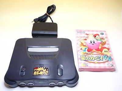 Used Nintendo 64 Console N64 Smoke Grey Color Hoshi no Kirby 64 SET from Japan