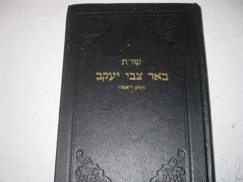 "Hebrew Shu""t Beer Tzvi Yaakov & HISTORY OF JEWS OF TRANSYLVANIA by Rabbi Abraham"