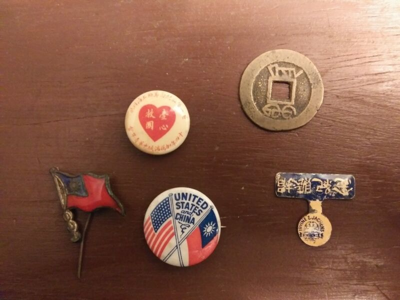 Vintage Nationalist China political pins