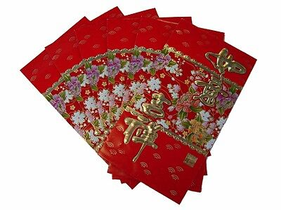 60pcs Groß Chinesisches Neujahr Geld Umschläge Hong Bao Rot Paket W / Blumen (Chinesische Rote Pakete)