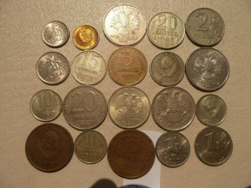 Lot of 20 Russia CCCP Communist Federation Coins - Lot 3