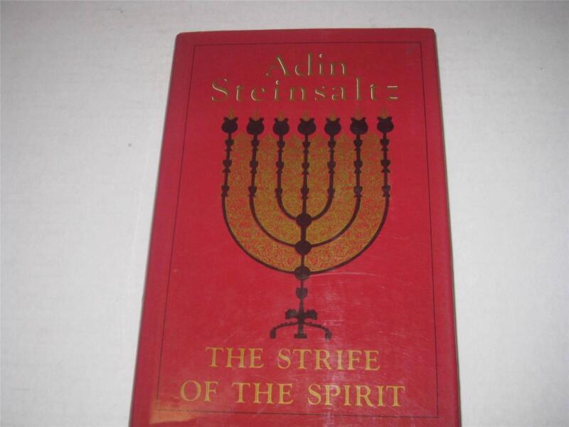 The Strife of the Spirit by Adin Steinsaltz LUBAVITCH CHABAD