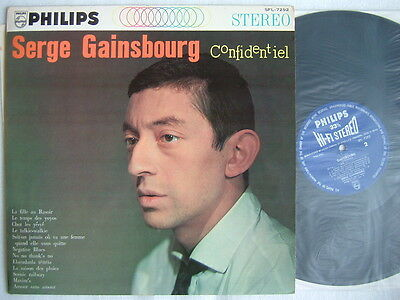 SERGE GAINSBOURG CONFIDENTIEL / JAPON LP NM MINT- SUPERB VINYL