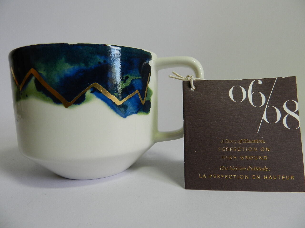 Starbucks Coffee Mugs Artisan Series 06/08 - 12 Fl Oz, Great