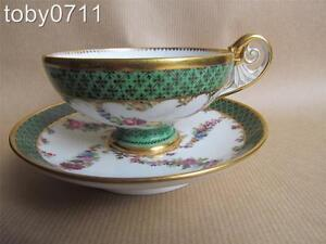A RARE 19TH CENTURY SEVRES FEUILLET PORCELAIN FOOTED CUP AND SAUCER