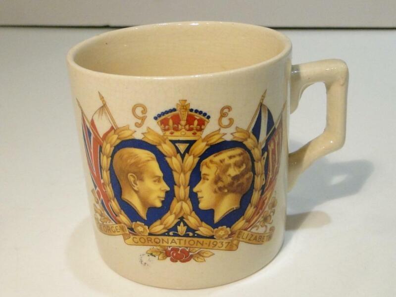 1937 Queen Elizabeth 1 Coronation Commemorative Cup Roxburghshire County Council
