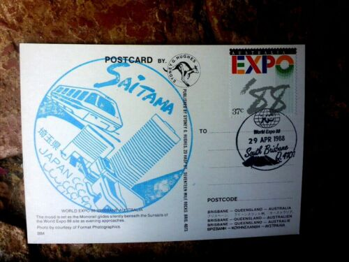 WORLD EXPO 88 JAPAN SAITAMA BLUE CACHET MONORAIL POSTCARD