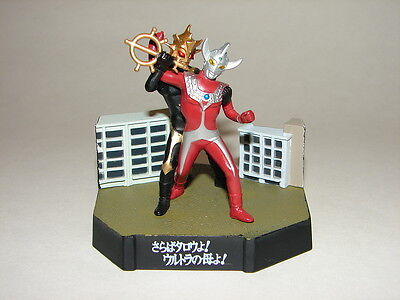 Ultraman Taro Vs Balkie Seijin Figure From Ultraman Diorama Set  Godzilla Gamera