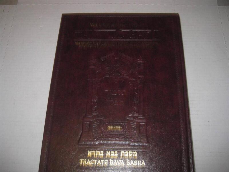 ARTSCROLL TALMUD tractate  BABA BATRA I  Hebrew-English Judaica Jewish Gemara