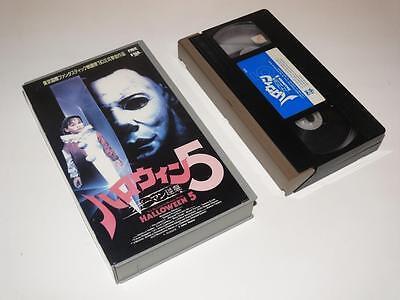 VHS Video ~ Halloween 5: The Revenge of Michael Myers ~ Japan Release ~ CBS/FOX ()