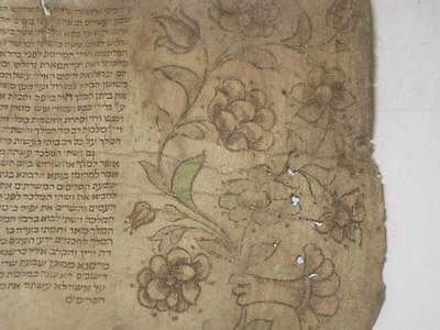 Handwritten 17th-18th century Holland ESTHER SCROLL MEGILLAH Illustrated Megilat