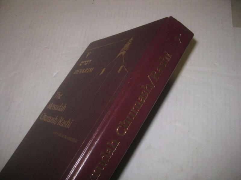 Metsudah: Chumash Rashi Hebrew & English DEVARIM Deuteronomy