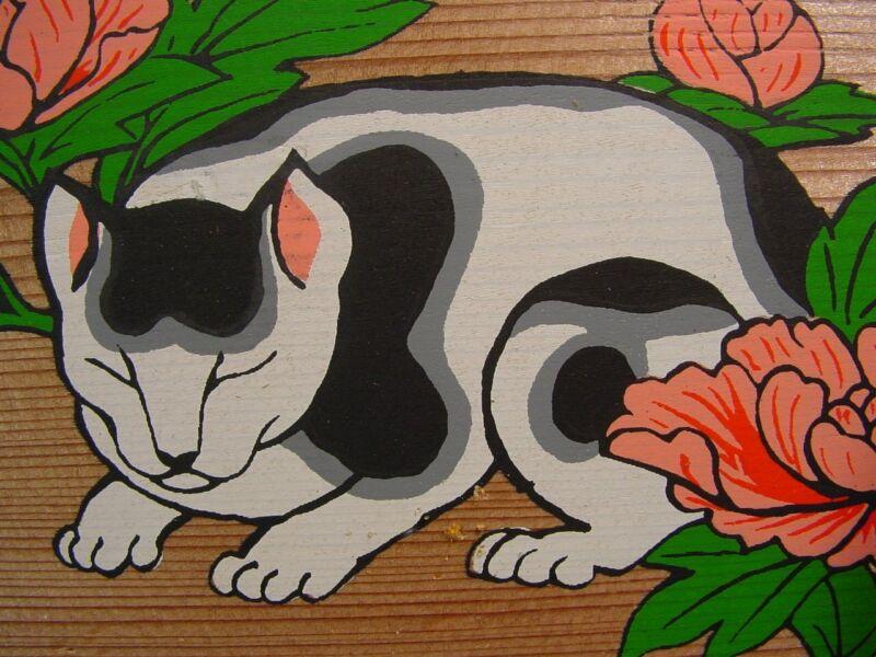 Sleeping Cat Japanese Wood Prayer Board Ema Nemuri Neko of Nikko Shrine, Japan