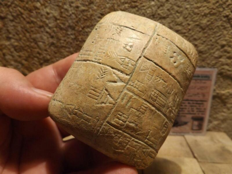 Sumerian cuneiform tablet - Hymn of Nisaba / Nina - Goddess of crops, numbers