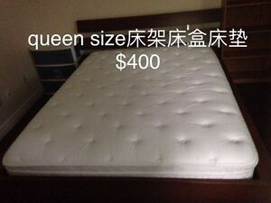 bed sale