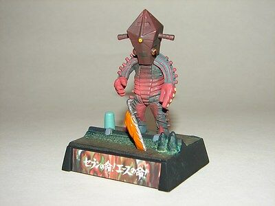Fire Seijin Figure From Ultraman Diorama Set  Godzilla Gamera