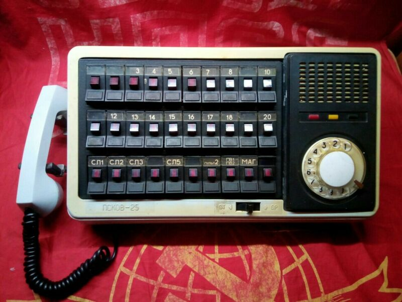 "Telephone remote control ""Pskov-25"" of the USSR"