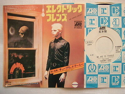 PROMO WHITE LABEL / TUBEWAY ARMY ARE FRIENDS ELECTRIC /
