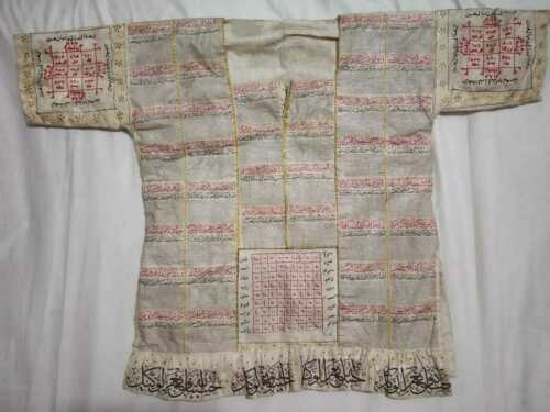 antique ottoman talismanic shirt ( jama) inscribed with quran  and amulet 19thC
