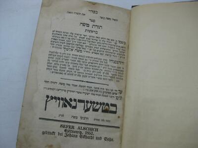 1857 Chernivtsi Chernovitz Printing ALSHECH ON TORAH Bereshit תורת משה