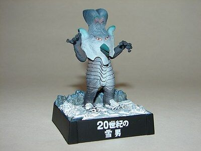 Varduck Seijin Figure From Ultraman Diorama Set  Godzilla Gamera