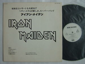 PROMO-ONLY-IRON-MAIDEN-MSG-MICHAEL-SCHENKER