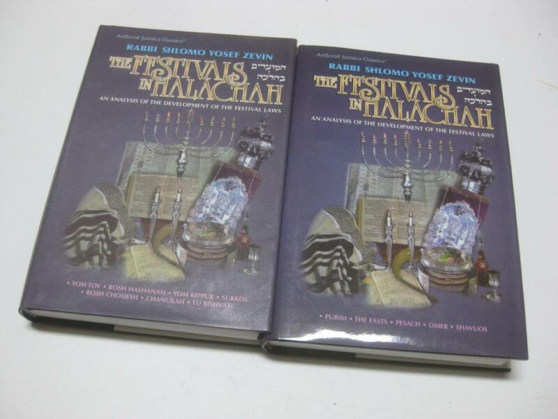 ENGLISH COMPLETE 2 VOLUME The Festivals In Halachah ARTSCROLL Rabbi Shlomo Zevin
