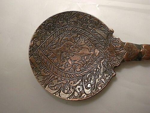 Antique Islamic Near Eastern Safavid copper spoon 17th c. w animals inscription
