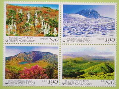 Korea 2004 Korean Mountain Series 1st Issue Mt Hanla in Jeju Island Block/4 MNH