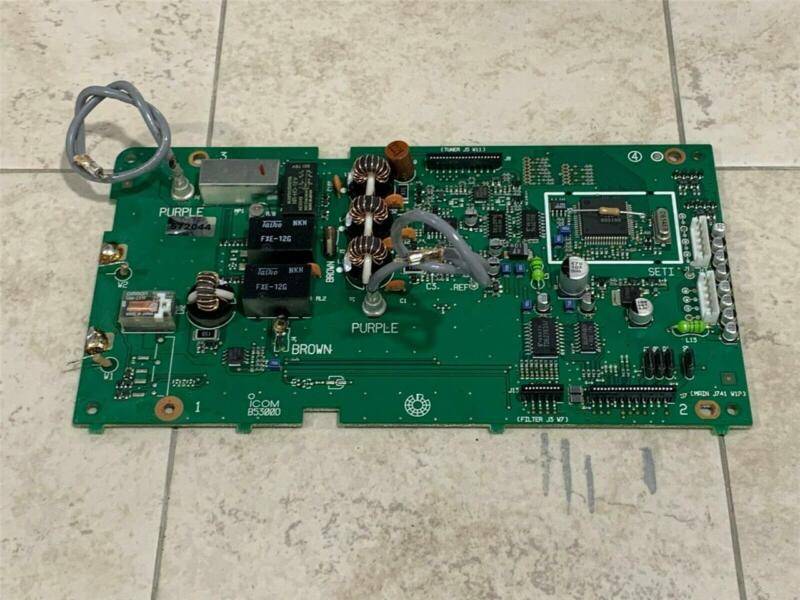 Icom IC-756Pro CTRL Control Unit Working Pull