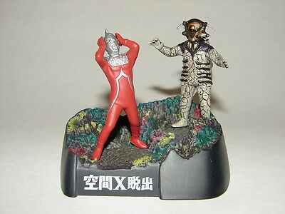 Ultraseven Vs Bell Seijin Figure From Ultraman Diorama Set  Godzilla Gamera