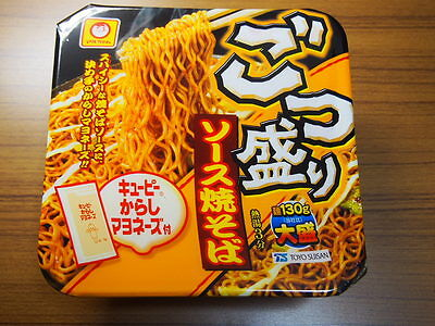 """YAKISOBA"" 130g. With Kewpie mayonnaise !.5pack. Free shipping"