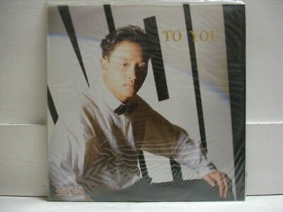 Leslie Cheung 張國榮 To You 1990 LP Picture & Lyric W/Insert Sealed