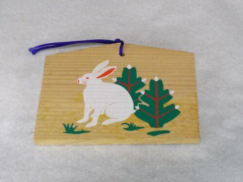 Rabbit  Ema / in Japan