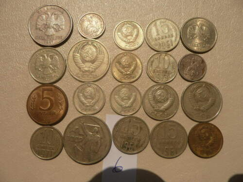 Lot of 20 Russia CCCP Communist Federation Coins - Lot 6